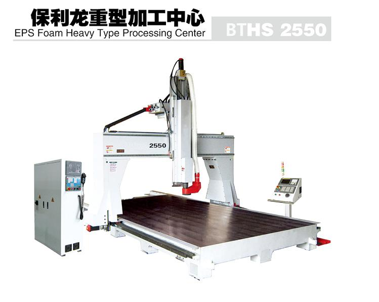 CNC Engraving Machine, CNC ROuter - EPS Foam Heavy Type Processing Center
