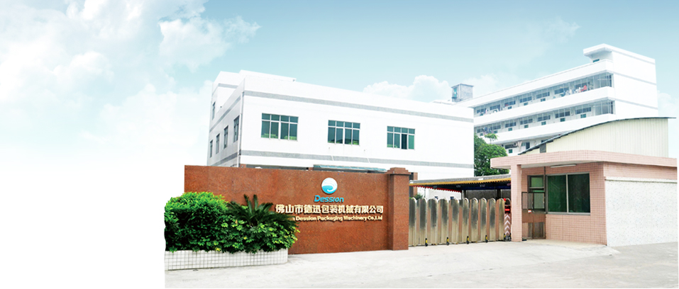 China Dession Packaging Machinery Co., Ltd.