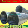 flexible stainless steel corrugated pipe