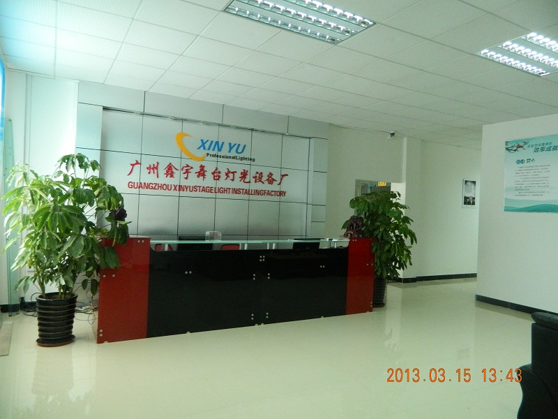 Xinyu Stage Lighting Installation Factory