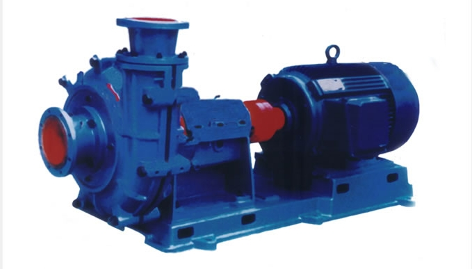 high quality slurry pump