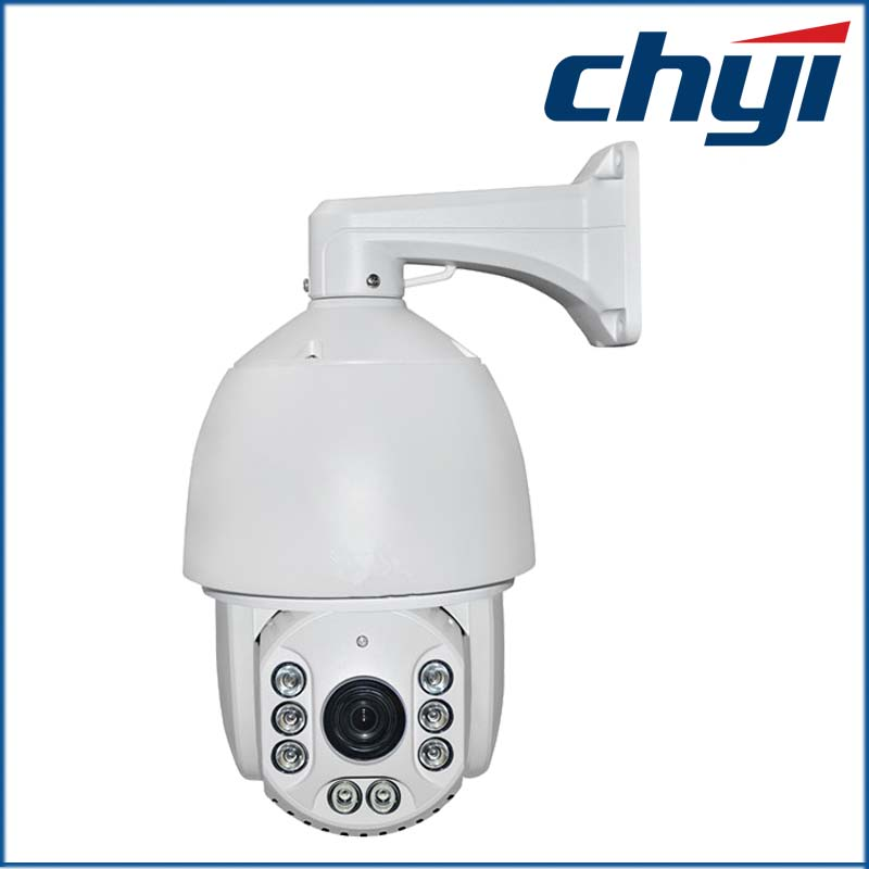 Effio-E 700tvl IR Speed Dome CCTV PTZ Camera (CH-PV6B22E)