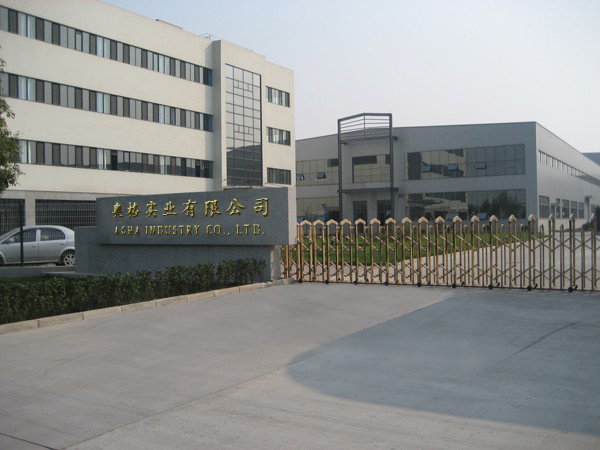 Agha Industry Co., Ltd.