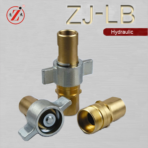 ZJ-LB brass winged truck and trailer coupler interchange hydraulic quick  coupler