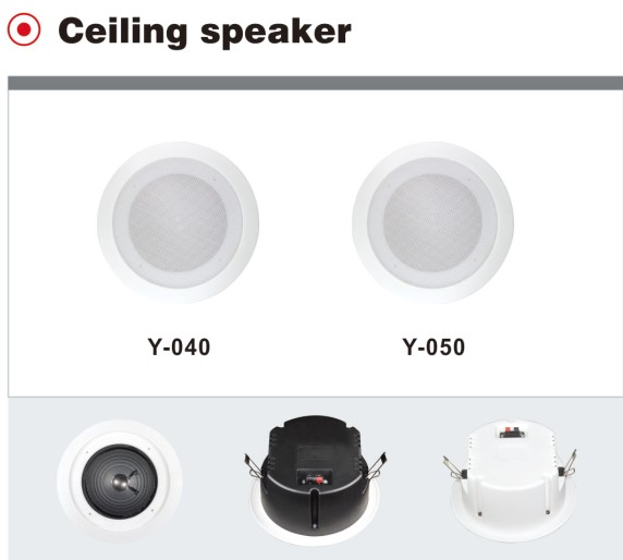 6inch PA Ceiling Speaker with Cover (Y-040)