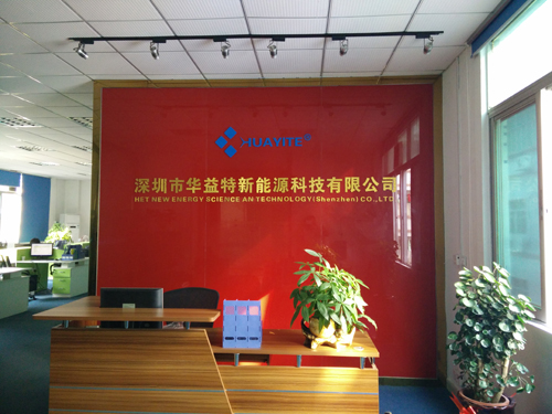 Shenzhen HET New Energy Technology Co., Ltd.