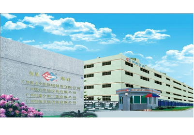 Stars(Guangzhou) Refrigerant Equipment Manufacturing Co., Ltd.