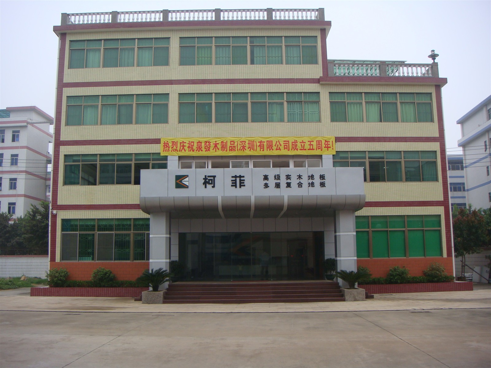 Quanfa Woodwork Co., Ltd.