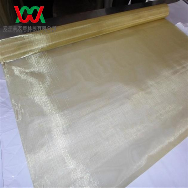 woven brass wire- cloth