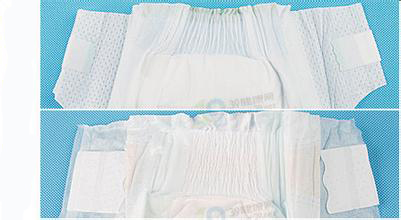 Elastic Waist Band For Baby Diapers And Adult Diaper