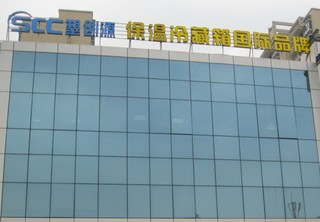Shanghai Scc Environmental Technology Co., Ltd.