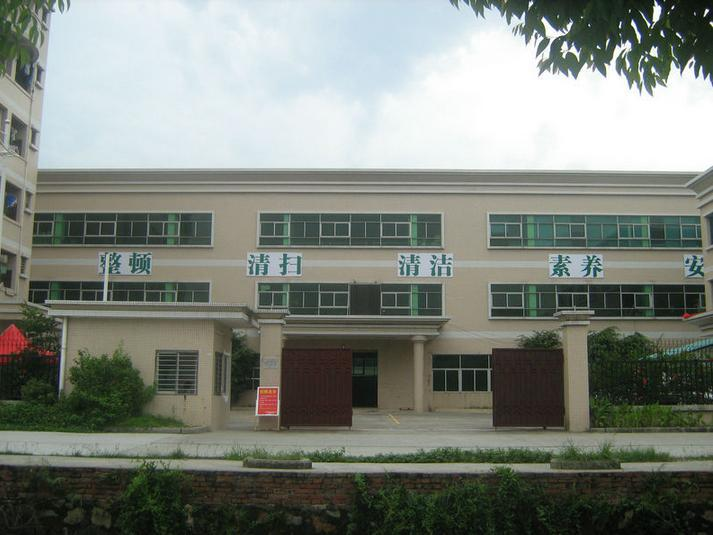 Shenzhen Grand IC Future Electronics Co., Ltd.