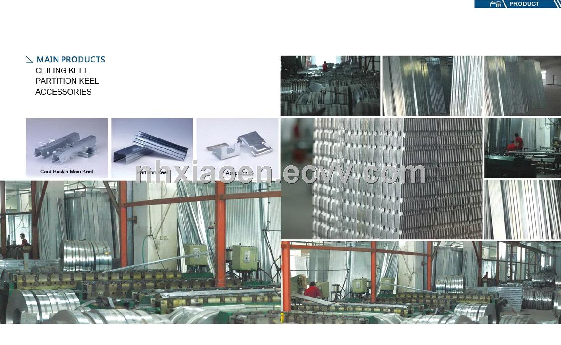light steel profiles for fiber cement board/gypsum board