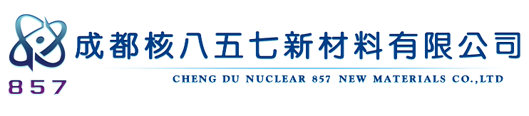 Chengdu Nuclear 857 New Materials Co., Ltd.