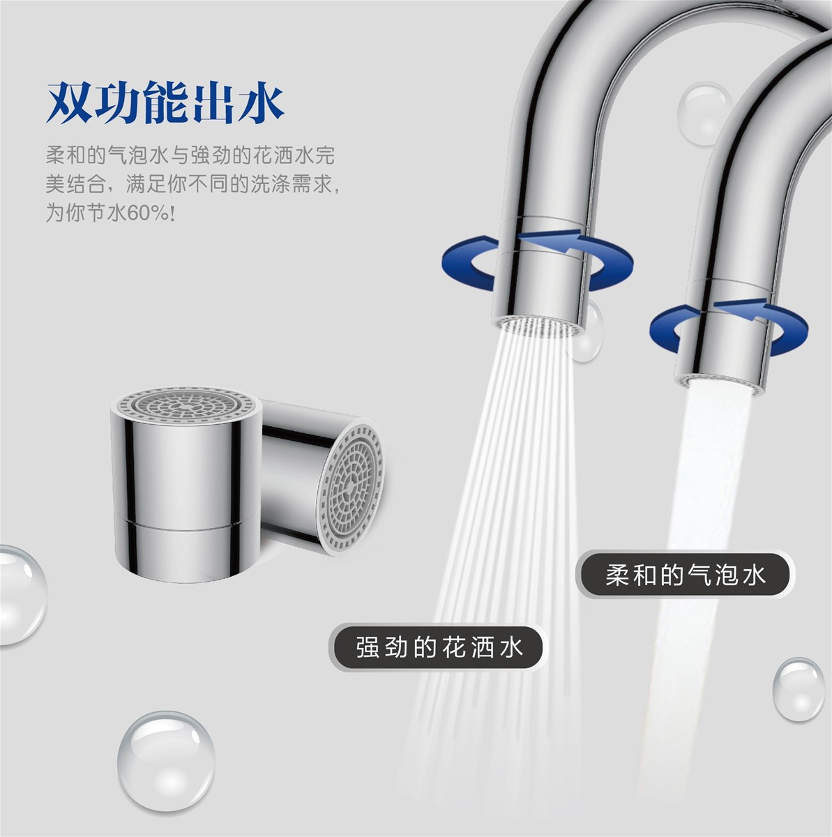 aerator net aerators stream female water brass male a bubble faucet sonao saving nozzle for spray v spout kitchen