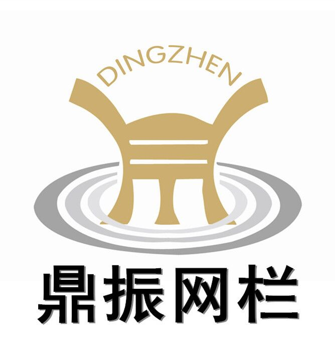 An Ping Ding Zhen Wire Mesh Co., Ltd.