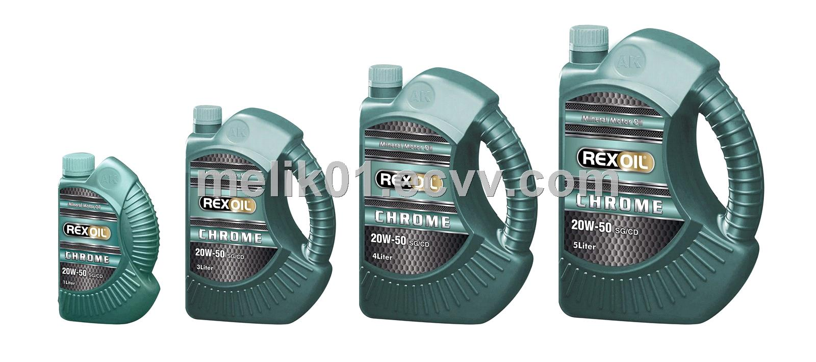 MOTOR OIL 20W50 from Turkey Manufacturer, Manufactory, Factory and