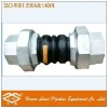 2012 Hot Sale!! Screw Threaded Rubber Expansion Joint