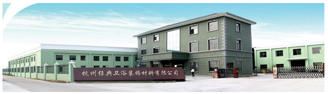 Hangzhou Classic Sanitary Ware Decorative Material Co., Ltd.