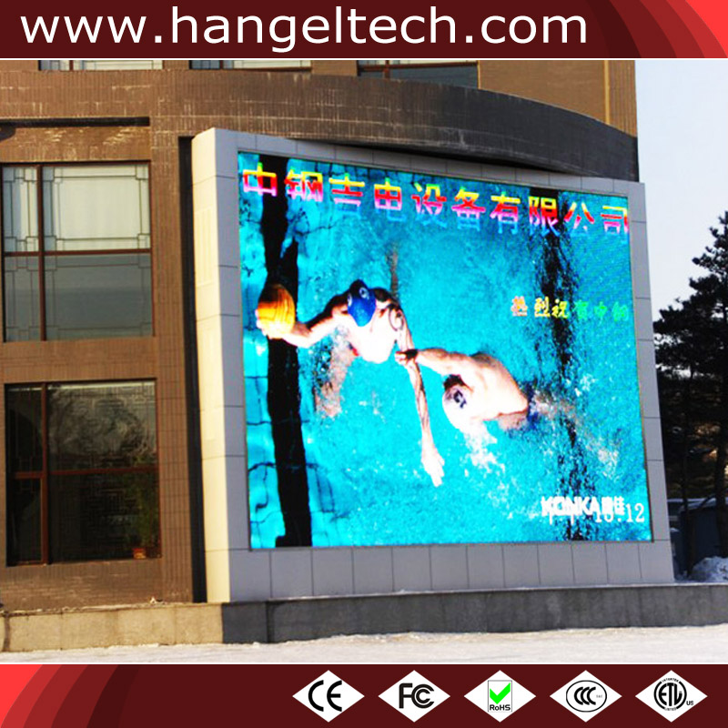 P10mm Full Color Outdoor LED Display Billboard Video Wall