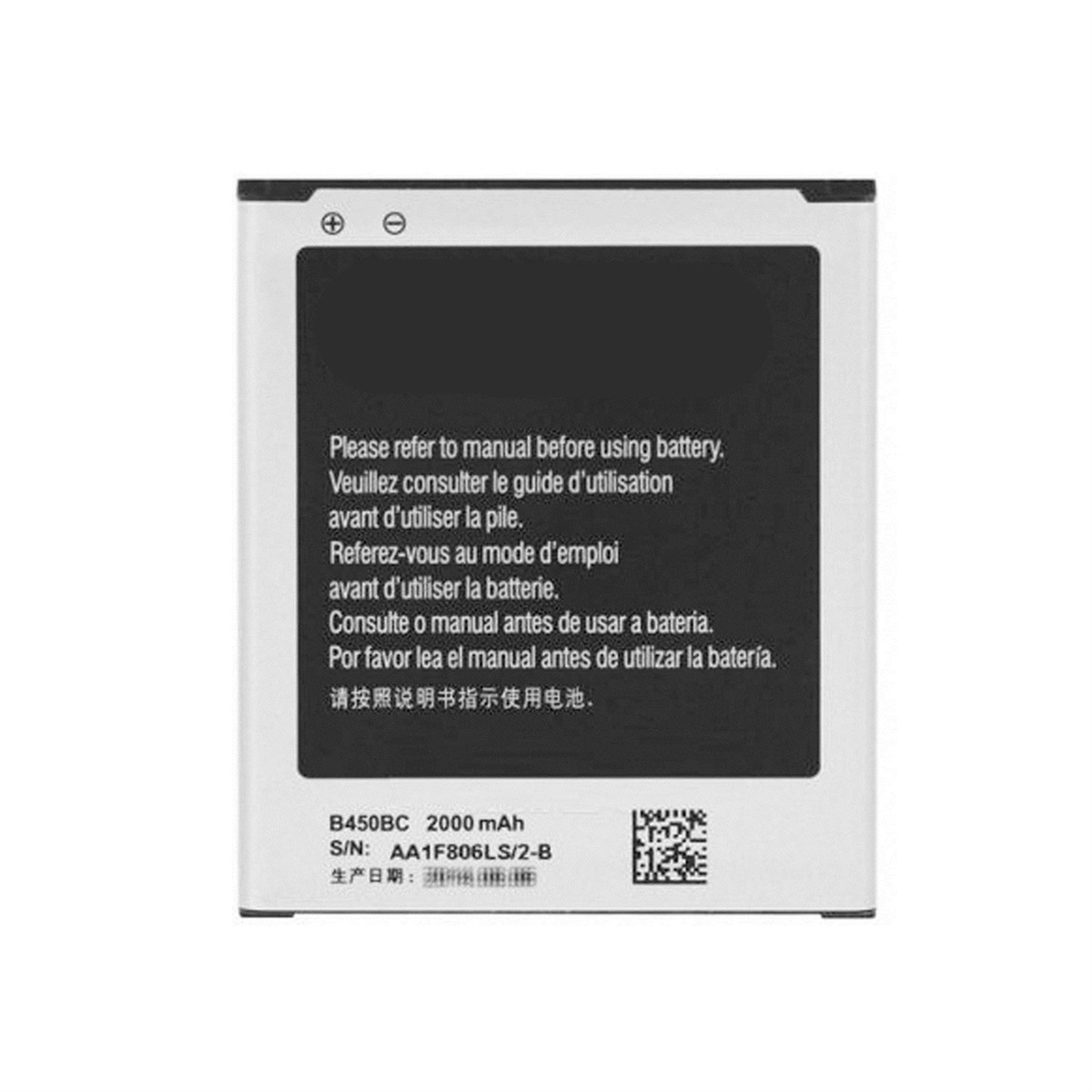 Cell Phone Battery for SAMSUNG GALAXY CORE LTE G3518F B450BC 2000mAh
