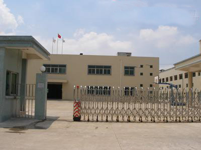Candea Induction Heating Equipment Co., Ltd.