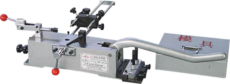 Cx-5b Rule (Blade) Die-Forming and Cutting Machine