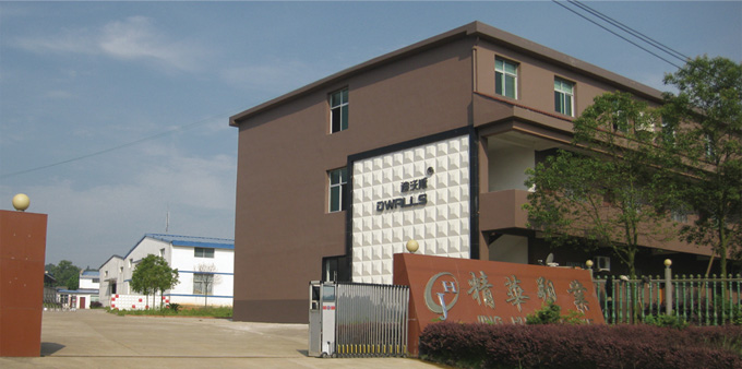 Shanggao Jinghua Plastics & Building Material Industry Co., Ltd.