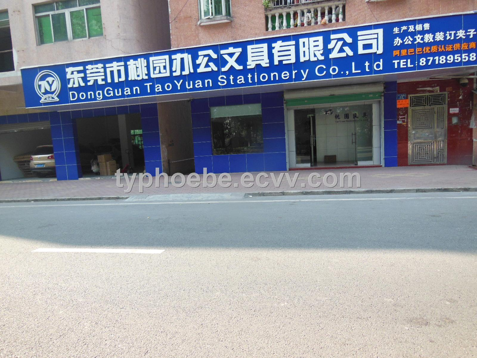 Dongguan Tao Yuan Hardware Stationery Co., Ltd.