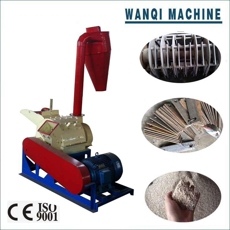 Energy saving and high performance small wood crusher/wood shredder/wood hammer crusher