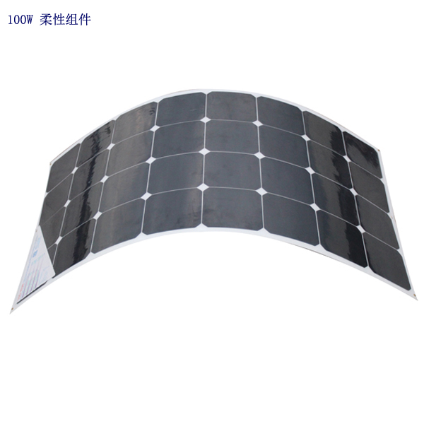 low price felxible solar panel 100watt