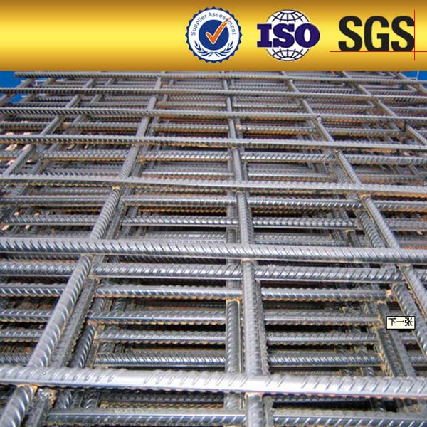 40ft Container Of A252 Mesh BS4483 Welded Reinforcement Purchasing Souring Agent
