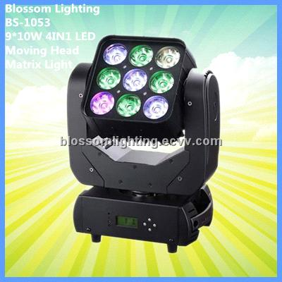 9*10W 4IN1 LED Moving Head Matrix Light (BS-1053)