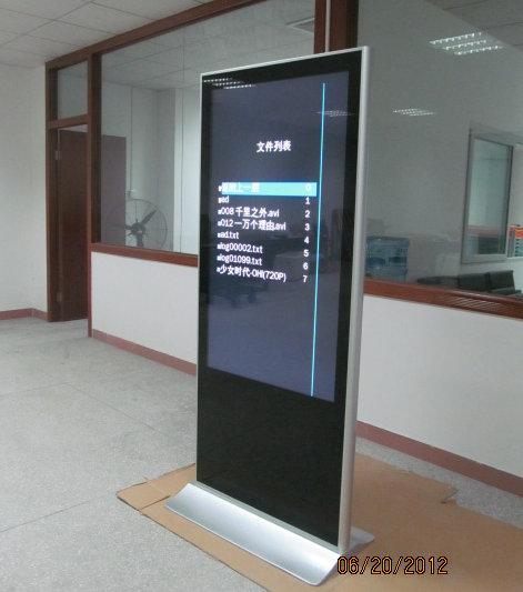Self-Standing Advertising LCD Screen Player