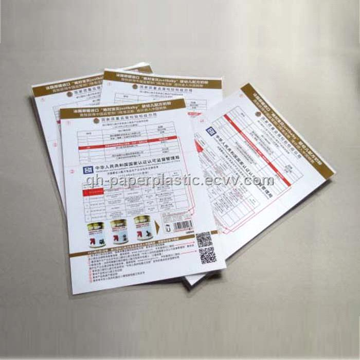 QH-SF-0018 High Quality Laminated Card/ Plastic Laminated Milk Advertizing Card