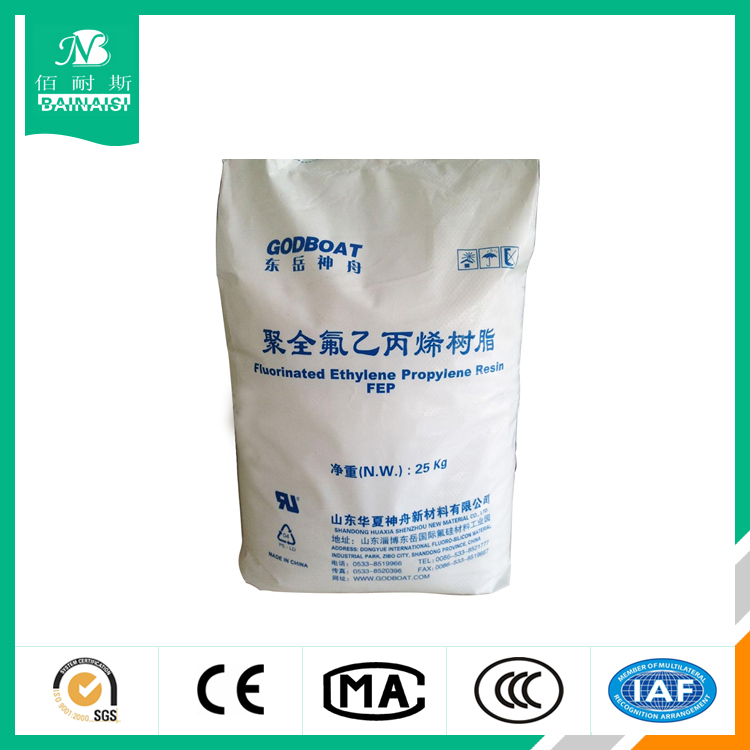 FEP Granule, FEP resin for tube/wire/cable/coating.Colored FEP Tube