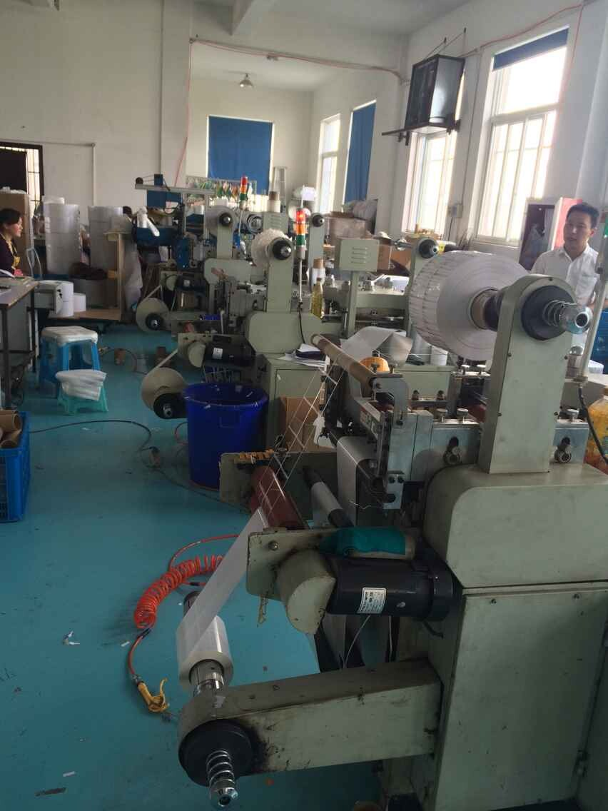 Guangzhou City Tongyou Packing Material Co., Ltd.