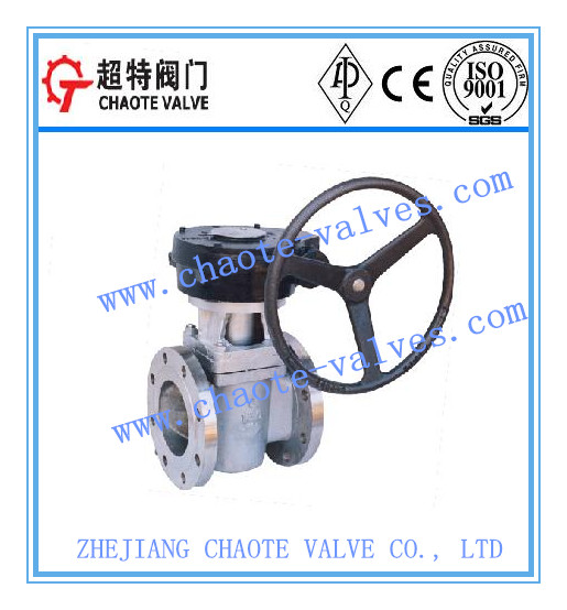 Sleeve Type Soft Sealing Plug Valve(X343F)