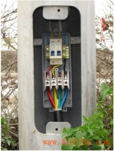 Street Light Electric Power Cable Connect : Connection box for street lighting purchasing souring