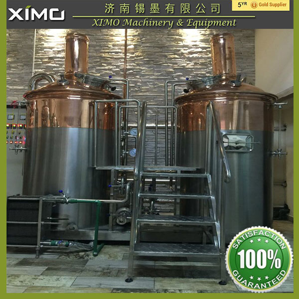 7BBl beer brewing brewery equipment for restaurant