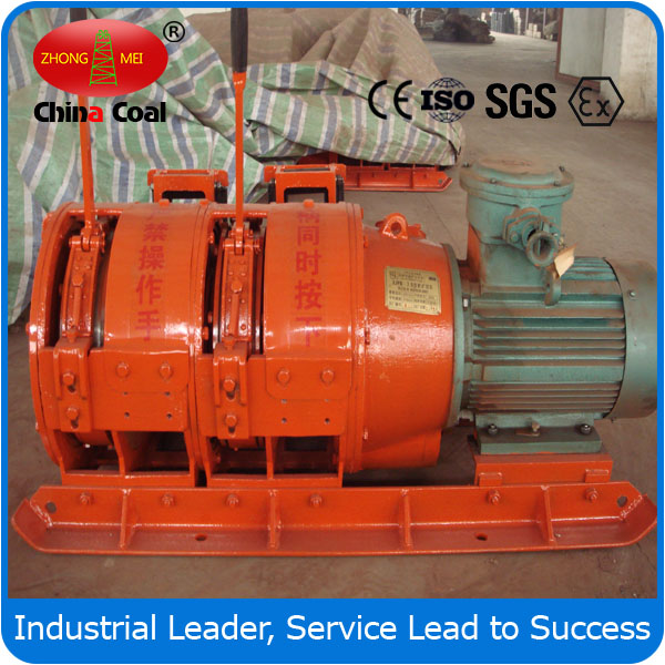 2JP-15 model Scraper Winch,14KN with good quality