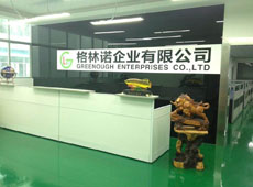 Greenough Enterprise Co., Ltd.