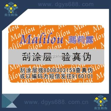 custom anti-counterfeiting scratch off lottery card printing