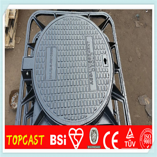 cast iron manhole cover with frame purchasing, souring agent   ECVV ...
