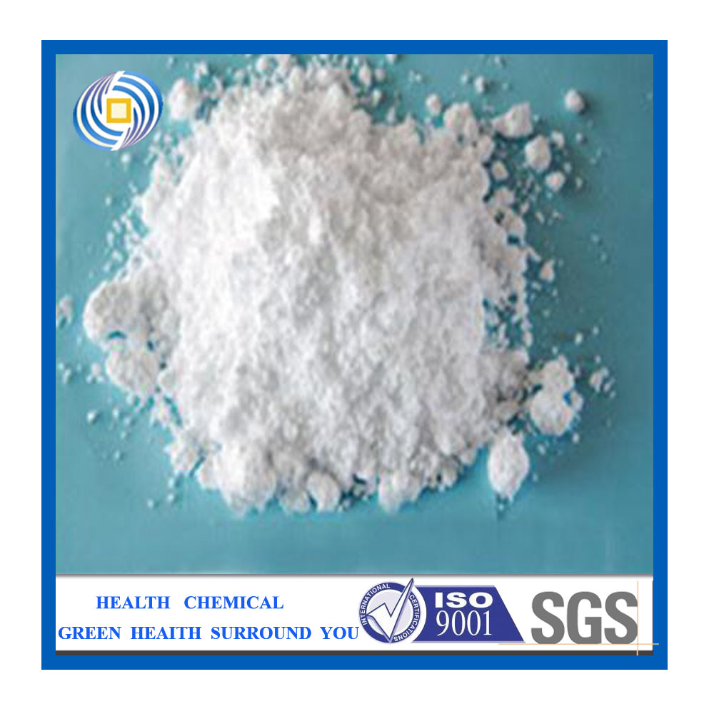 Basic Zirconium Carbonate/ZBC