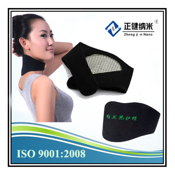 Tourmaline far infrared pain relief neck support