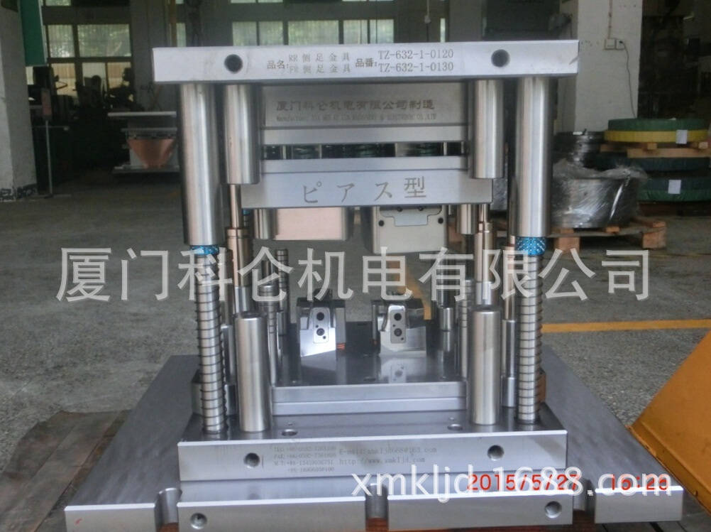 complex mould, Press Tool, Stamping Die, Punch Die