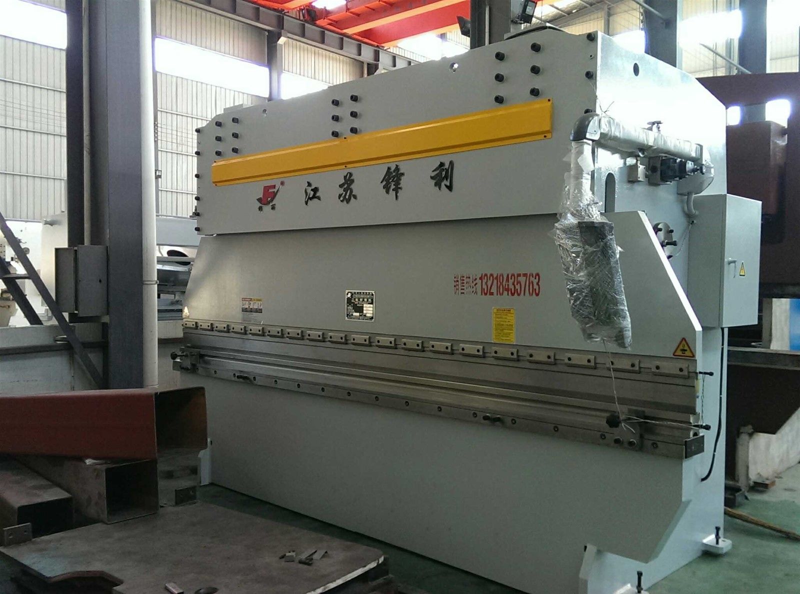3 cylinders hydraulic press brake for bending stainless steel (WC67Y-125T/4000)