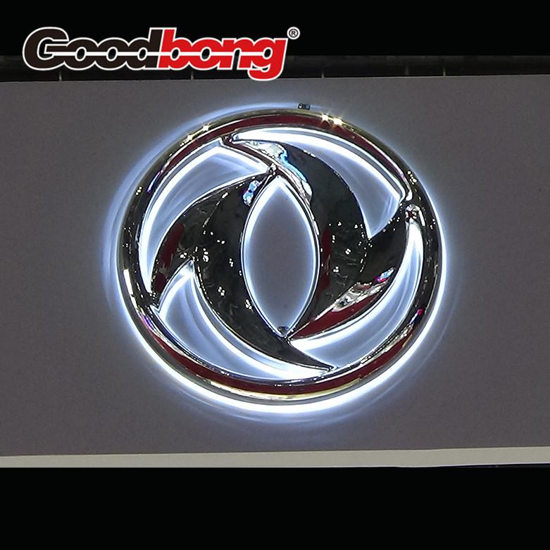 Super Brightnness Led Backlit Round Car Logo Emblem Purchasing