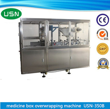 High quality cigrette box wrapping machine